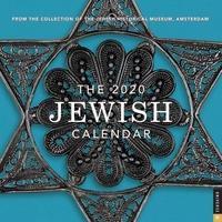 2020 JEWISH CALENDAR 16-MONTH WALL CALENDAR: JEWISH YEAR 5780