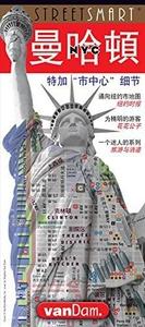 NEW YORK CITY: CHINESE