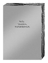 TAUBA AUERBACH -- S V Z