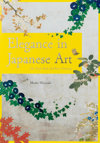 ELEGANCE IN JAPANESE ART: EDO RINPA BIRD AND FLOWER PAINTING