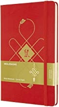 MOLESKINE LIMITED EDITION CHINESE NEW YEAR NOTEBOOK, LARGE, RULED, RAT (5 X 8.25)